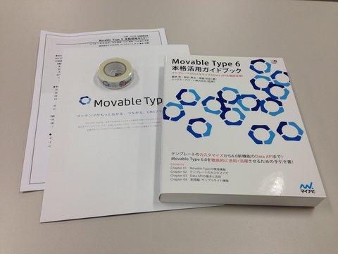 mtz-20131129162114.jpg